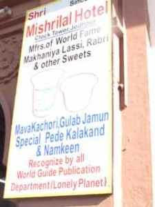 Omelette Shop & Mishrilal Hotel - 05